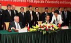 Podpisanie listu intencyjnego między województwem podkarpackim a Kuangsi-Czuang (Guanxi Zhuang), fot. UMWP