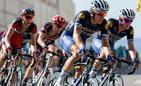 """30. Międzynarodowy Wyścig Kolarski """"Solidarności"""" i Olimpijczyków"""