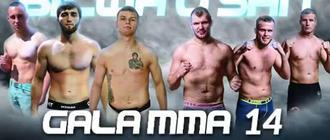Gala MMA w Jarosławiu