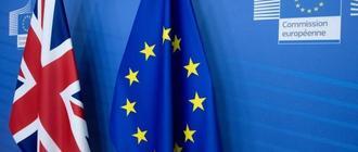Fot. Komisja Europejska