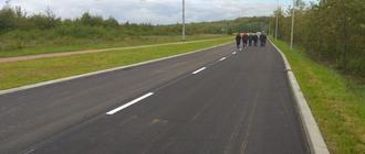 Zakończyła się budowa nowej drogi w Mieleckim Parku Przemysłowym