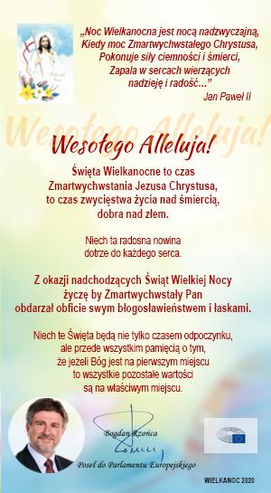 Wesołego Alleluja