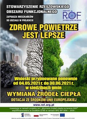 Wymiana źródeł ciepła na terenie Rzeszowskiego Obszaru Funkcjonalnego
