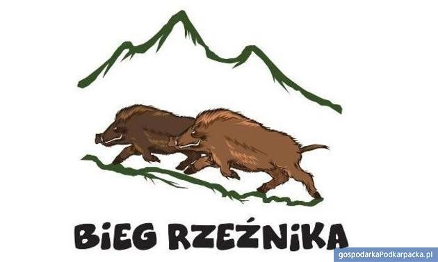 Rzeźnicki Festiwal Biegowy najlepszym Najlepszy Produkt Turystyczny Podkarpacia
