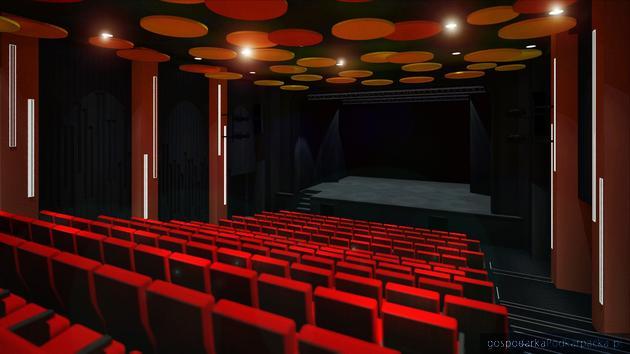 Wizualizacja sali widowiskowej po przebudowie