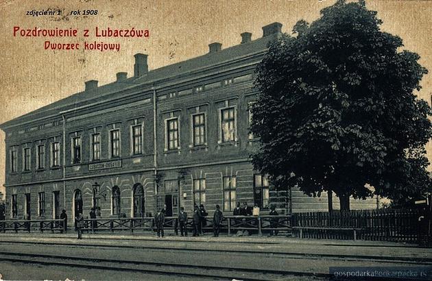 Fot. archiwum Urzędu Miasta Lubaczowa