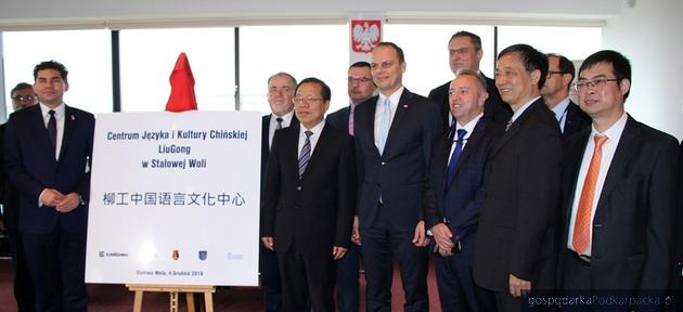 """W Stalowej Woli powstanie Centrum Języka i Kultury Chińskiej """"LiuGong"""""""