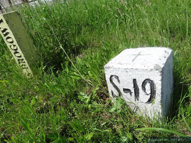 S19 Podgórze – Kamień: wniosek o zezwolenie ZRID złożony