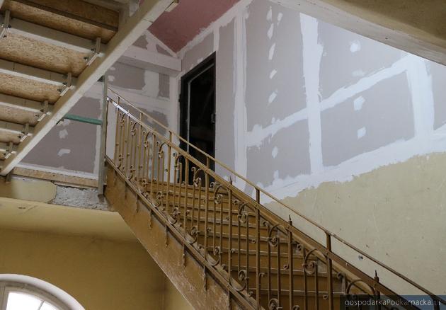 Zakończył się pierwszy etap remontu Powiatowego Ogniska Baletowego w Jarosławiu