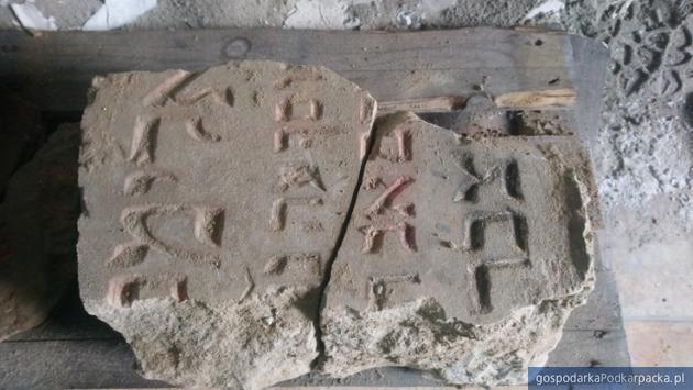 Fot. Ewa Kędzierska (archeolog), A. Mikrut WUOZ Przemyśl,