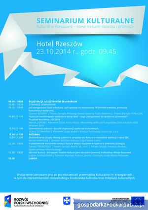 Seminarium na temat promocji kultury w Rzeszowie